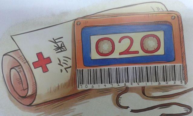 零售O2O的困境与突破