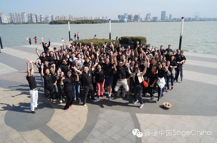 赛捷中国FY14年度总结暨FY15启动峰会圆满召开