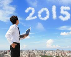 2015是否将成为云ERP的腾飞之年?