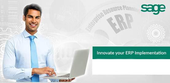 创新您的ERP实施