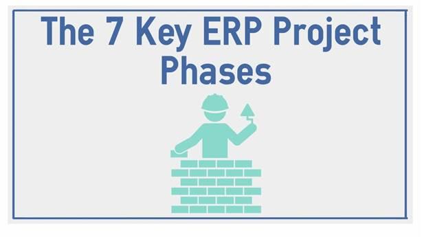 ERP项目的7个关键阶段
