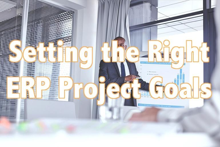 用正确的目标引领ERP项目的成功