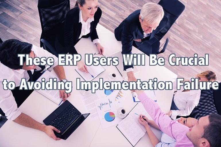 把握关键的ERP用户,避免失败