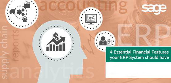 ERP系统应当具备的四大重要财务功能