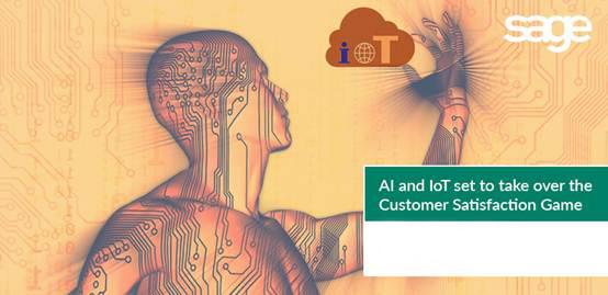 人工智能与物联网将重新定义客户满意度