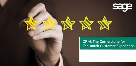 CRM:打造顶级消费体验的基石