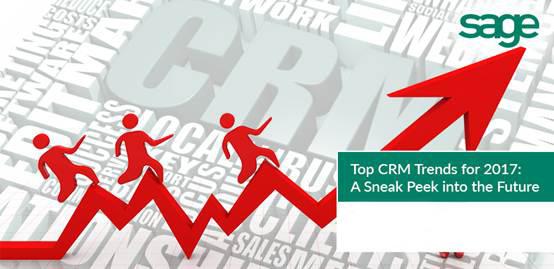 CRM的未来发展趋势展望