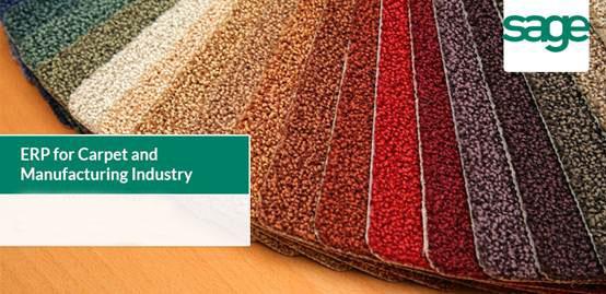 地毯与铺地织物行业的专属ERP