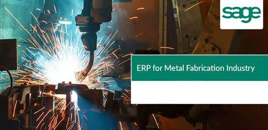 金属制造业ERP