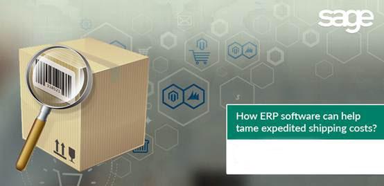 ERP软件如何为您控制发运成本