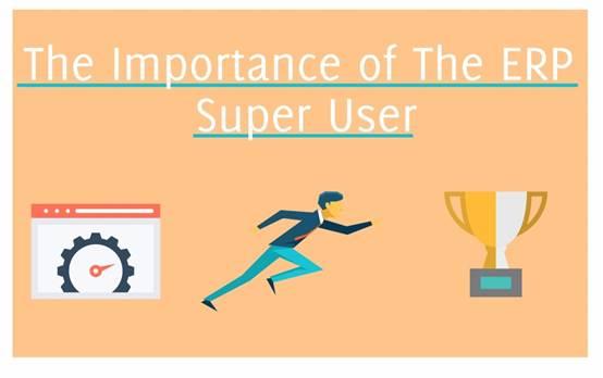 浅谈ERP超级用户的重要性