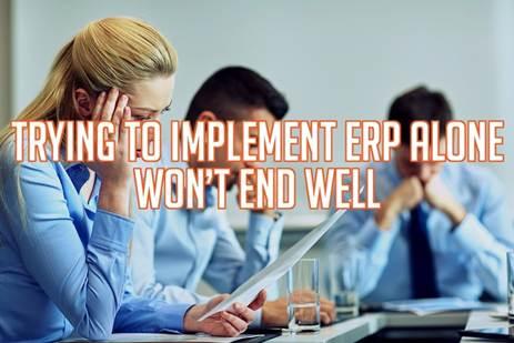 实施ERP——单枪匹马行不通