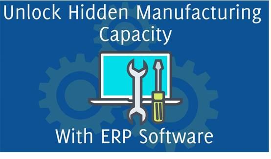 解锁ERP软件的强大制造功能