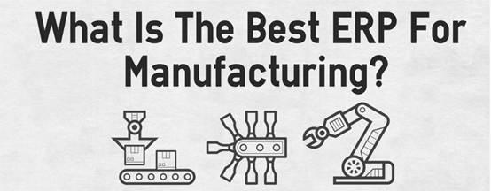 制造业的完美ERP系统选择指南(第一部分)
