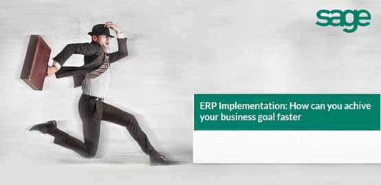 ERP如何推动实现企业目标