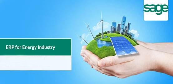 能源行业的专属ERP
