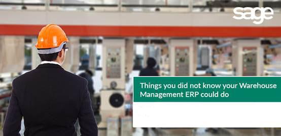 仓库管理ERP不为人知的几大功能