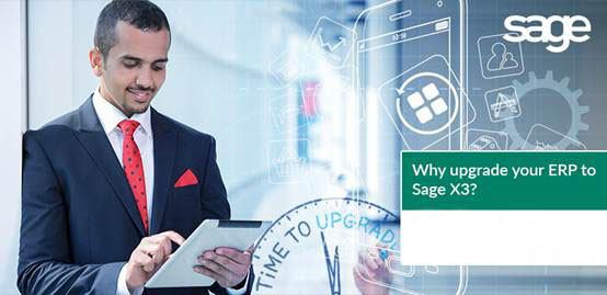 为何要将ERP升级成Sage X3?