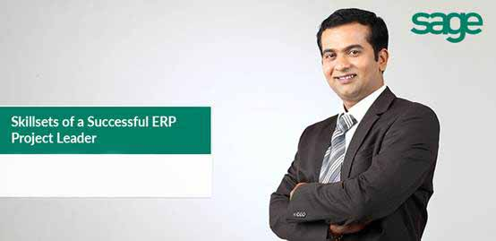 ERP项目领导的必备技能