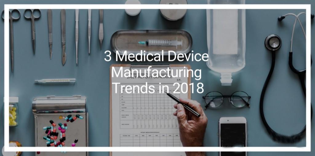 2018年医疗器械制造业的3大趋势