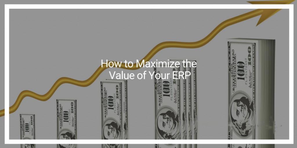 如何最大化ERP的价值