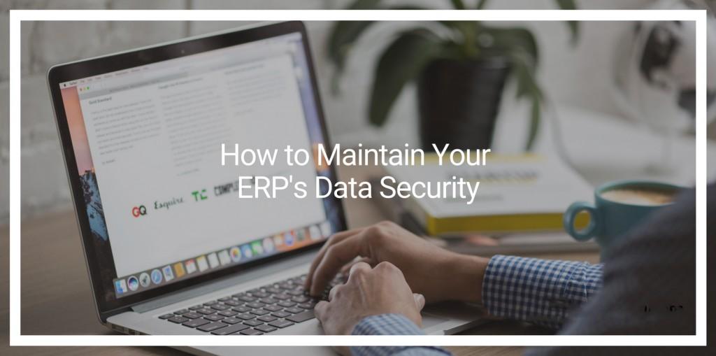 如何维护ERP的数据安全