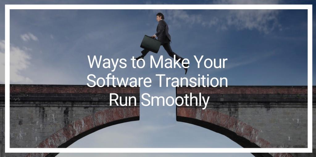平稳过渡软件的方法